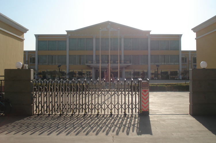 北京瀚通誉智会议中心-国际户外运动俱乐部