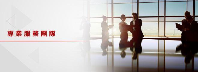 """团建拓展_拓展培训在客户眼里所谓的""""专业'"""