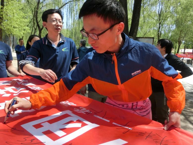 北京三岭基业团建活动