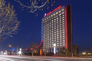 【怀柔】五星会议酒店
